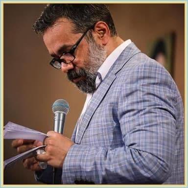 دانلود مداحی به خدا بهونه بود از حاج محمود کریمی