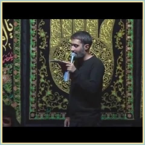 دانلود مداحی به سرازیری باب القبله از محمدحسین پویانفر