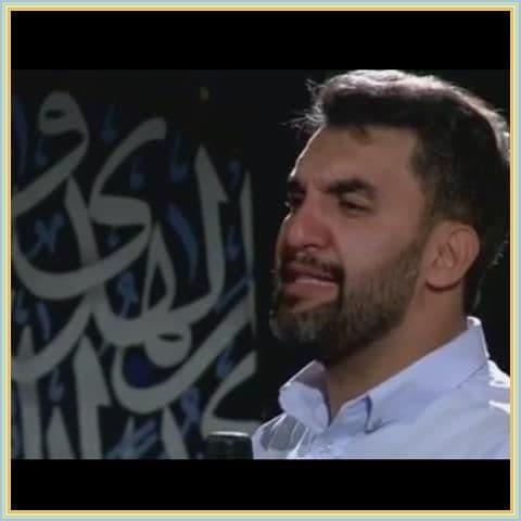 دانلود مداحی صباحا اتنفس بحب الحسین از حمید علیمی