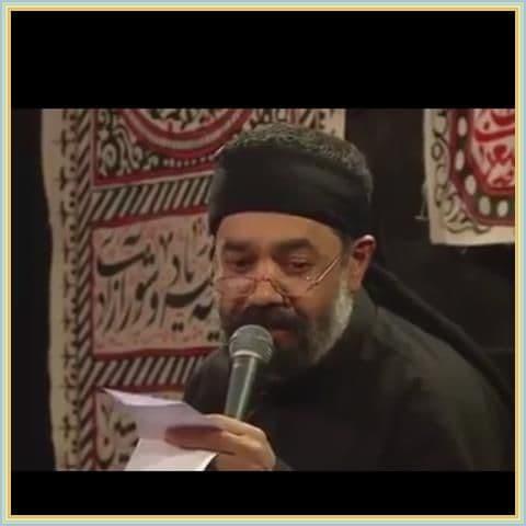 دانلود مداحی گر نگاهی به ما کند زهرا از حاج محمود کریمی