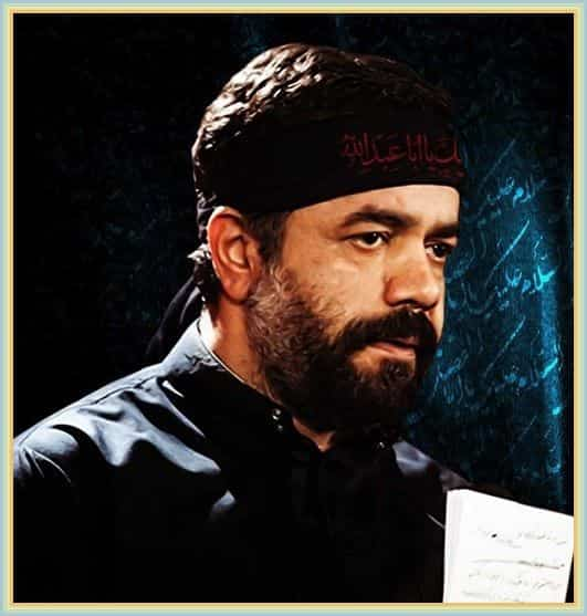 دانلود مداحی شوریده و شیدای توام از حاج محمود کریمی