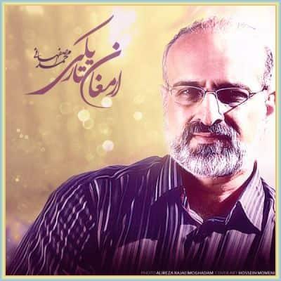 دانلود آهنگ تیتراژ سریال ارمغان تاریکی از محمد اصفهانی