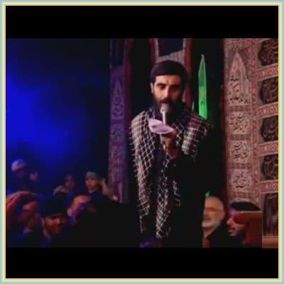 دانلود مداحی سیدی ماکو مثلک الغریب از سید رضا نریمانی