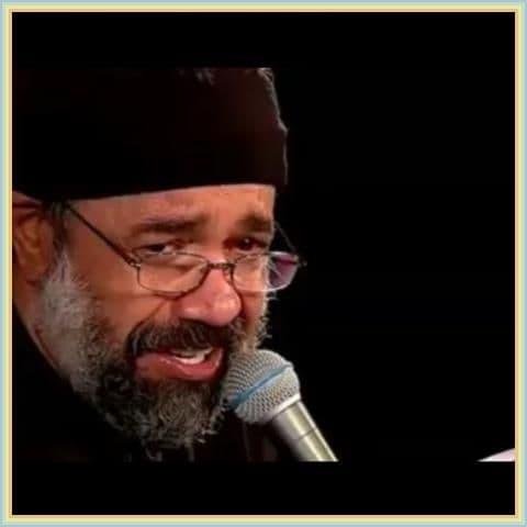 دانلود مداحی گرد و خاک میبینم روی سرت از حاج محمود کریمی