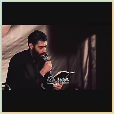 دانلود مداحی خوشبختی یعنی از محمود عیدانیان