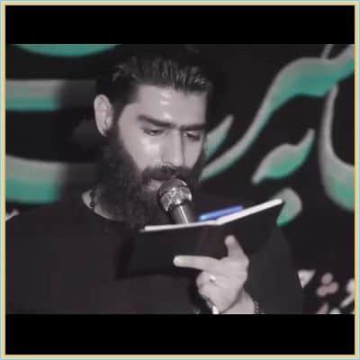 دانلود مداحی رب الغضب علی از محمود عیدانیان