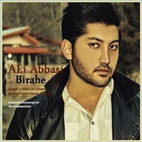 دانلود آهنگ بیراهه از علی عباسی