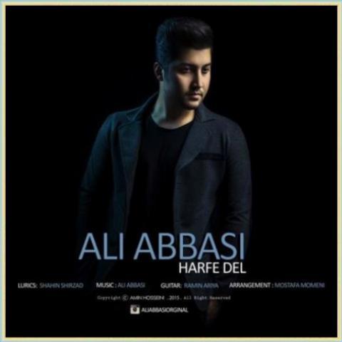 دانلود آهنگ حرف دل از علی عباسی