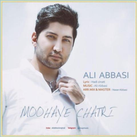 دانلود آهنگ موهای چتری از علی عباسی