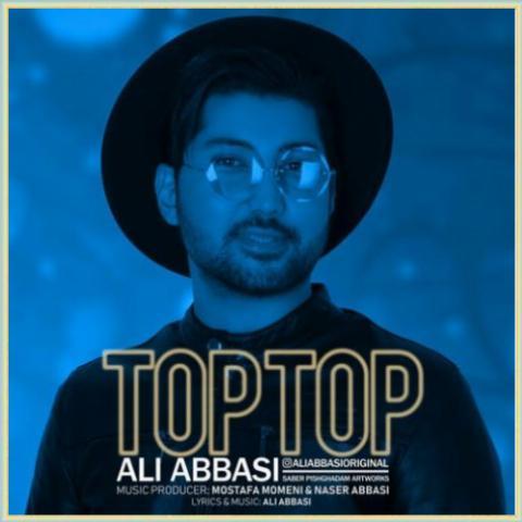 دانلود آهنگ تاپ تاپ از علی عباسی