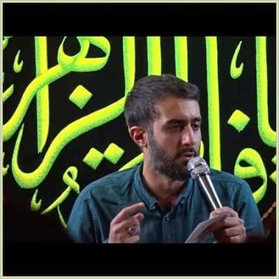 دانلود مداحی تعریف من از عشق از محمدحسین پویانفر