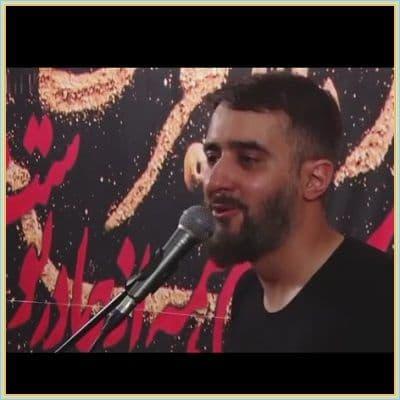 دانلود مداحی من حرم لازمم از محمدحسین پویانفر