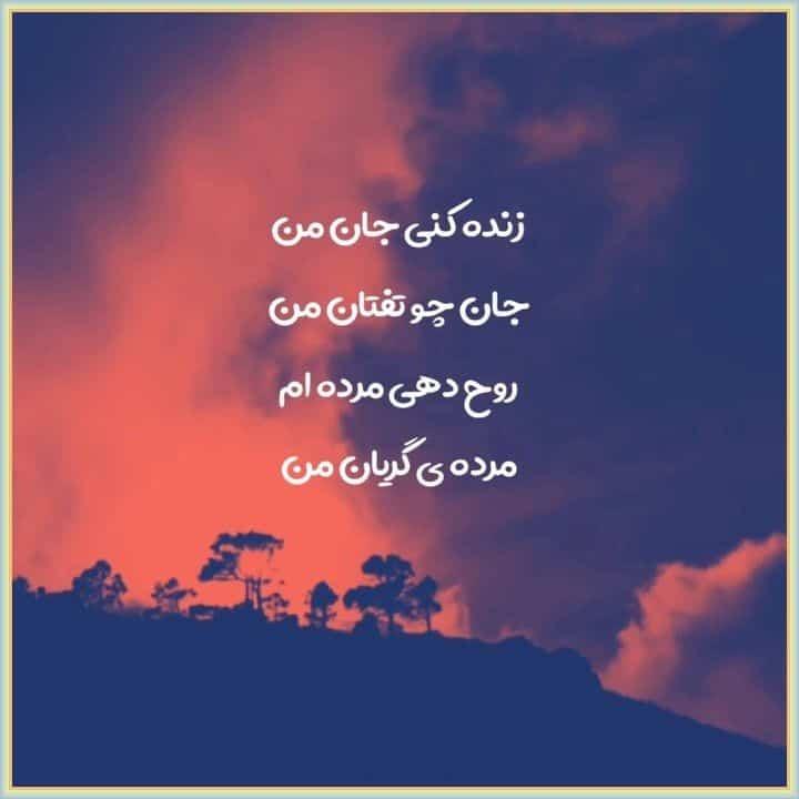 دانلود آهنگ شرح الف از محسن چاوشی