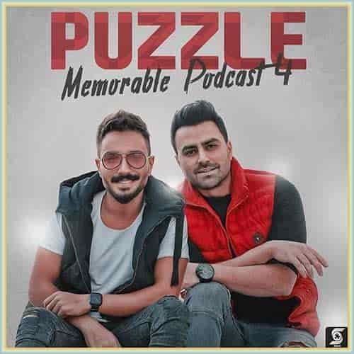 دانلود پادکست Memorable Podcast 4 از پازل بند