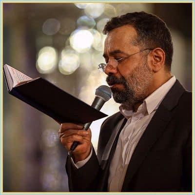 دانلود مولودی هر کی پیش تو خاکه از محمود کریمی