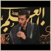 دانلود مداحی آخرین نماز حیدر است از مهدی رسولی
