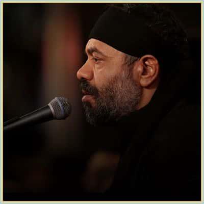 دانلود مداحی ای که در دست خود داری کلید عرش اعلی از محمود کریمی