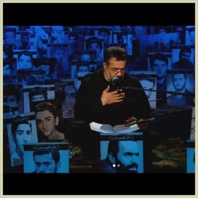 دانلود مداحی عبد گنهکارت دلش بی قراره از حاج محمود کریمی