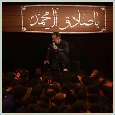 دانلود مداحی امام آسمونا روی زمینه از حاج محمود کریمی