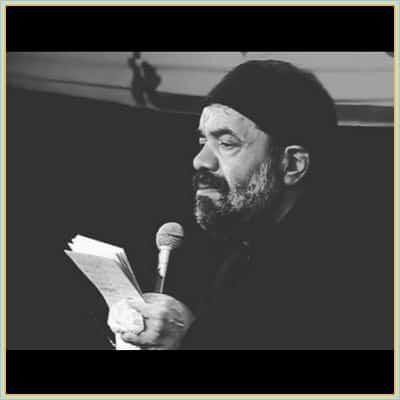 دانلود مداحی ببین میتوانی بمانی بمان از حاج محمود کریمی