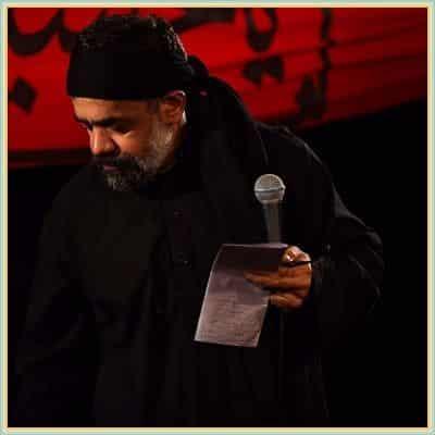 دانلود مداحی روزی که شد به نیزه سر آن بزرگوار از حاج محمود کریمی