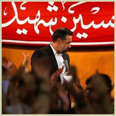 دانلود مداحی ایران تحت فرامین علیست از حاج محمود کریمی