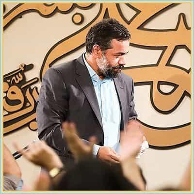 دانلود مداحی با پر و بال عاشقی می پرم من از حاج محمود کریمی