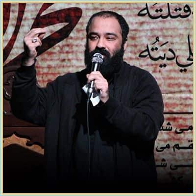 دانلود مداحی منی که هر نفسم اسم تو گفتم از عبدالرضا هلالی
