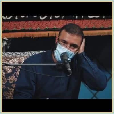 دانلود مداحی چه غروب غم انگیزی از عبدالرضا هلالی