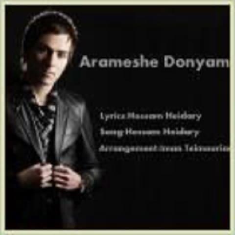 دانلود آهنگ آرامش دنیام از حسام حیدری