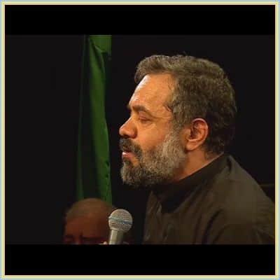 دانلود مداحی ای حرمت در دل و جان یا علی از حاج محمود کریمی