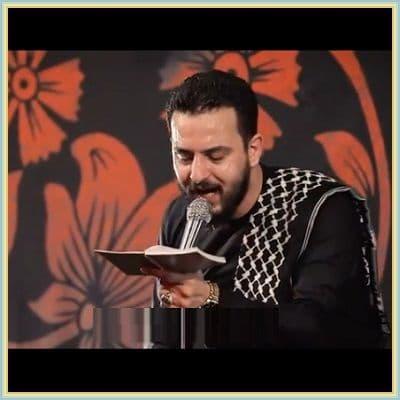 دانلود مداحی سلام زینب آیت معظم عظام زینب از وحید شکری