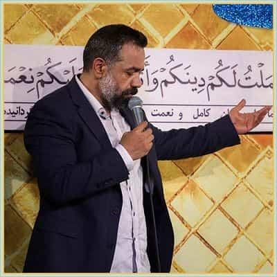 دانلود مداحی ما مست تولای تو هستیم ولا غیر از حاج محمود کریمی
