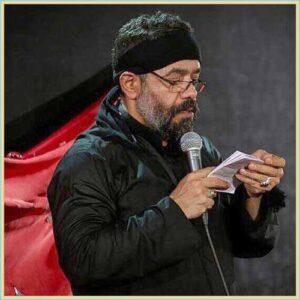 دانلود مداحی شبا اشکای خورشیدو توی مهتاب می بینم از حاج محمود کریمی