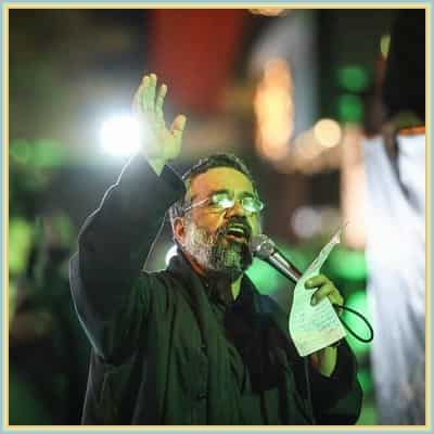 دانلود مداحی به پای پرچم سرخت از حاج محمود کریمی