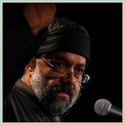 دانلود مداحی تو وجه الله را وجهی از حاج محمود کریمی