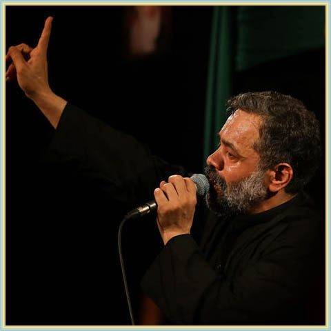 دانلود مداحی دارند می آیند از حاج محمود کریمی