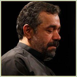 دانلود مداحی وقف اشک است زندگانی من از حاج محمود کریمی