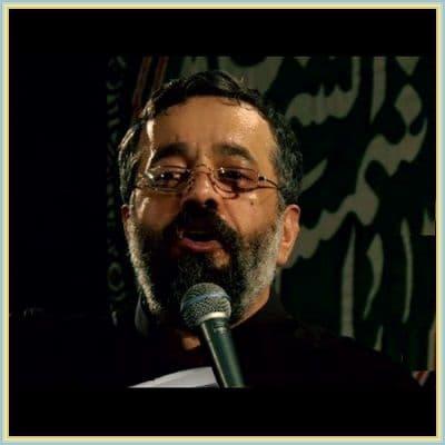 دانلود مداحی ای کاش قصه مادر انقدر داغ نبود از محمود کریمی