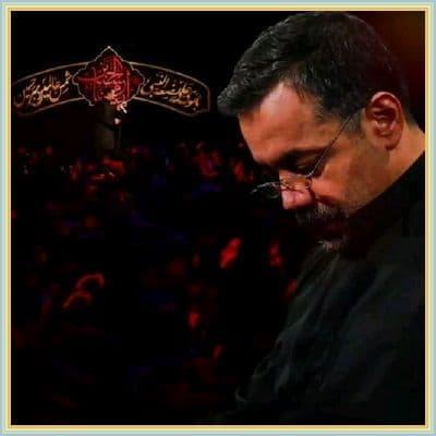 دانلود مداحی بسم الله النور از محمود کریمی