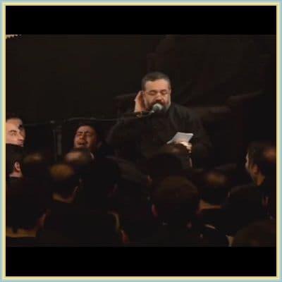 دانلود مداحی شبا که گریه می کنی گریم می گیره از محمود کریمی