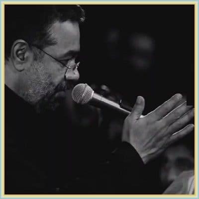 دانلود مداحی یک نفر در میان گودال و وای از محمود کریمی