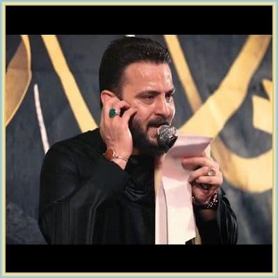 دانلود مداحی ام المؤمنین صدیقه کبری از وحید شکری