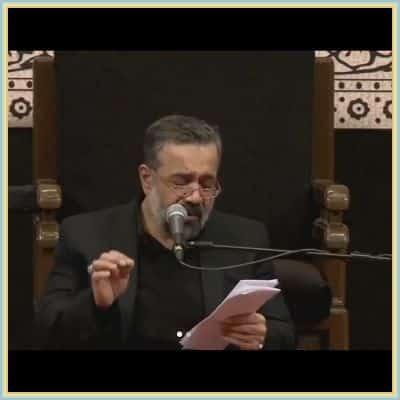 دانلود مداحی علمدار حضرت ولی از محمود کریمی