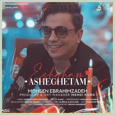 دانلود آهنگ عشقم عاشقتم از محسن ابراهیم زاده
