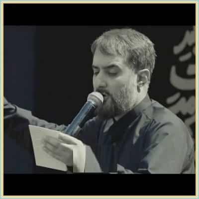 دانلود مداحی ای صحرای ماریه ای تل زینبیه از محمدحسین پویانفر