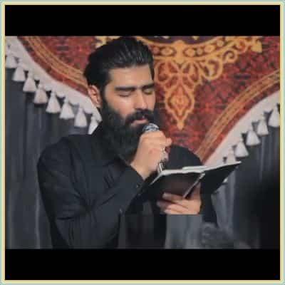 دانلود مداحی نامت همیشه جاودان یا علی از محمود عیدانیان